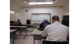 県警本部で猟銃等講習を受けてきた