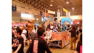 【超会議3】超乗合馬車、予約スタート!
