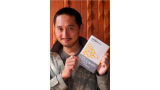 沖縄で出会ったクレージーなイキモノ屋と『琉球列島のススメ』