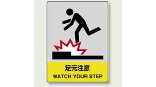 ブロマガBAN中の配信 ① 埼玉県川口駅周辺散策