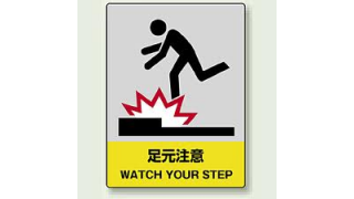 C85 コミケ2日目 コスプレイヤー特集 Part2