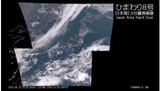 【真夏日】気象衛星ひまわり8号 日本域2.5分観測画像 - 2016.05.23