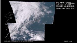 気象衛星ひまわり8号 日本域2.5分観測画像 - 2016.05.24