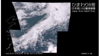 気象衛星ひまわり8号 日本域2.5分観測画像 - 2016.05.25