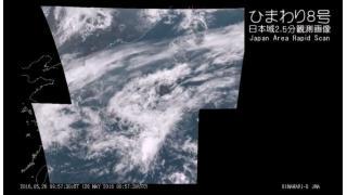 気象衛星ひまわり8号 日本域2.5分観測画像 - 2016.05.26
