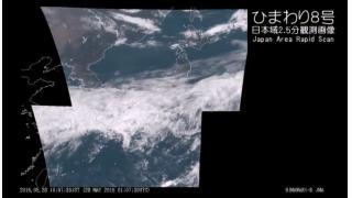 気象衛星ひまわり8号 日本域2.5分観測画像 - 2016.05.28