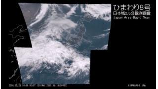 気象衛星ひまわり8号 日本域2.5分観測画像 - 2016.05.29