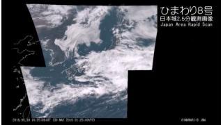気象衛星ひまわり8号 日本域2.5分観測画像 - 2016.05.30