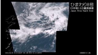 【竜巻 記録的大雨】気象衛星ひまわり8号 日本域2.5分観測画像 - 2016.06.20