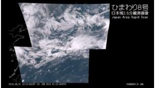 【夏至 九州記録的大雨】気象衛星ひまわり8号 日本域2.5分観測画像 - 2016.06.21