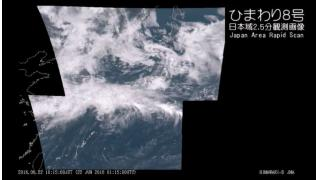 【九州 記録的大雨】気象衛星ひまわり8号 日本域2.5分観測画像 - 2016.06.22