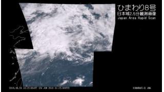 気象衛星ひまわり8号 日本域2.5分観測画像 - 2016.06.24