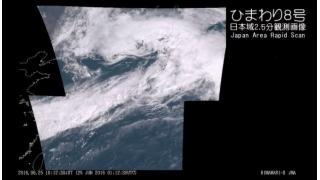 【台風】気象衛星ひまわり8号 日本域2.5分観測画像 - 2016.06.25