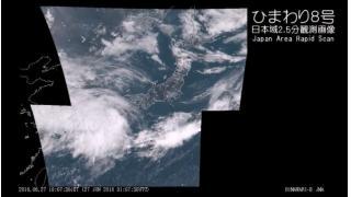 気象衛星ひまわり8号 日本域2.5分観測画像 - 2016.06.27