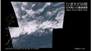 気象衛星ひまわり8号 日本域2.5分観測画像 - 2016.06.29