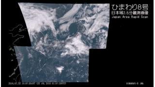【大暑 梅雨明け】気象衛星ひまわり8号 日本域2.5分観測画像 - 2016.07.22