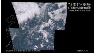 気象衛星ひまわり8号 日本域2.5分観測画像 - 2016.07.23