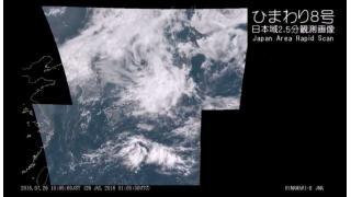 気象衛星ひまわり8号 日本域2.5分観測画像 - 2016.07.26