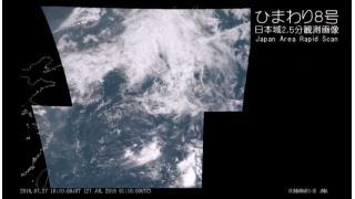 気象衛星ひまわり8号 日本域2.5分観測画像 - 2016.07.27