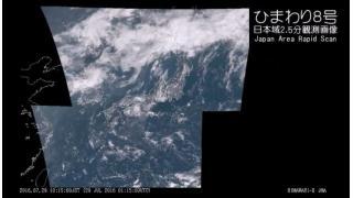 【東北梅雨明け】気象衛星ひまわり8号 日本域2.5分観測画像 - 2016.07.29