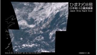 【真夏日7割超】気象衛星ひまわり8号 日本域2.5分観測画像 - 2016.07.30