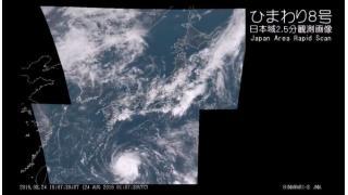 【台風10号】気象衛星ひまわり8号 日本域2.5分観測画像 - 2016.08.24