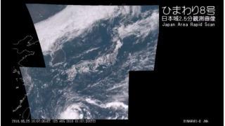 【台風10号 転向】気象衛星ひまわり8号 日本域2.5分観測画像 - 2016.08.26