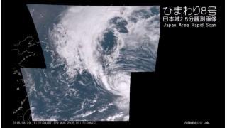 【寒冷渦×台風10号】気象衛星ひまわり8号 日本域2.5分観測画像 - 2016.08.29