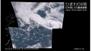 【台風10号 岩手県上陸】気象衛星ひまわり8号 日本域2.5分観測画像 - 2016.08.30