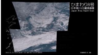 【-29.2℃ 】気象衛星ひまわり8号 日本域2.5分観測画像 - 2017.1.13