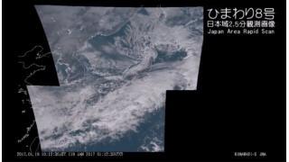 気象衛星ひまわり8号 日本域2.5分観測画像 - 2017.1.19
