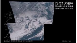 【今季最長寒波 第二波】気象衛星ひまわり8号 日本域2.5分観測画像 - 2017.1.20