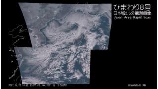気象衛星ひまわり8号 日本域2.5分観測画像 - 2017.1.22