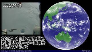 猛烈台風と冬将軍...11月の気象衛星動画
