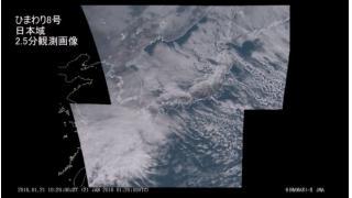 【大寒 桜】気象衛星ひまわり8号 日本域2.5分観測画像 - 2016.01.21