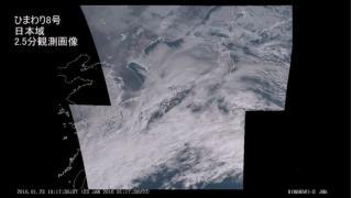 【大寒波】気象衛星ひまわり8号 日本域2.5分観測画像 - 2016.01.23