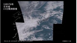 【流氷】気象衛星ひまわり8号 日本域2.5分観測画像 - 2016.01.28