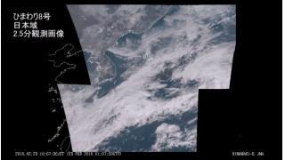 【竜巻】気象衛星ひまわり8号 日本域2.5分観測画像 - 2016.02.24