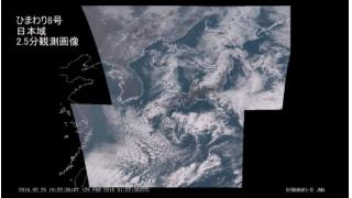 【冬将軍】気象衛星ひまわり8号 日本域2.5分観測画像 - 2016.02.25