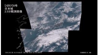 気象衛星ひまわり8号 日本域2.5分観測画像 - 2016.02.28