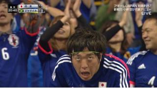 サッカー日本代表戦観てきた。(ジャマイカ戦)
