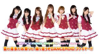 DANCEROIDの夏のスペシャルライブ!ゲスト発表第3弾っ!!