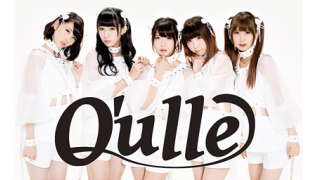 Q'ulle 「mic check one two」のPVが公開!