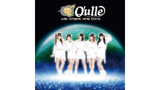 Q'ulle「mic check one two」の踊ってみた動画が公開!