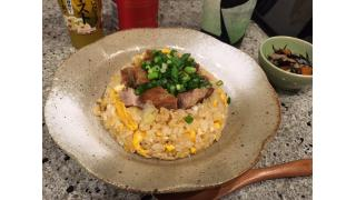 4月19日 煮豚入りチャーハン