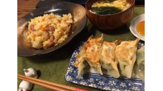 6月28日 チャーハン(焼き飯)とニラ餃子とわかめと玉子のスープ
