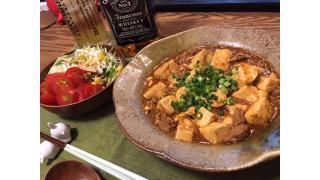 7月24日 麻婆豆腐とサラダ