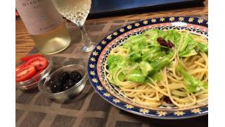 8月18日 アンチョビパスタと白ワイン