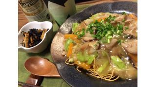8月19日 ひじき煮(常備菜)と皿うどん