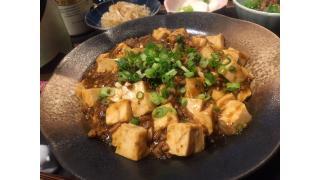 8月28日 麻婆豆腐など